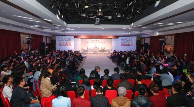 北京黑光教育【黑光●中国】骊宫夜宴颁奖典礼