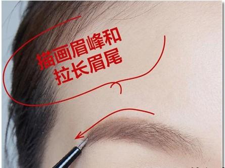 日韩眉妆打造技巧