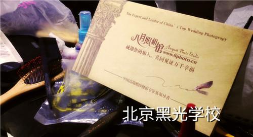 北京哪里可以学化妆?