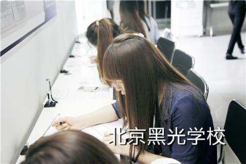 北京哪里可以学化妆