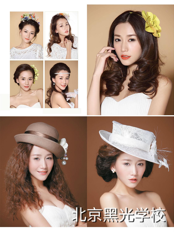 北京化妆学校好的是哪个?