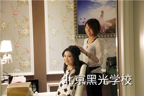 北京化妆培训学校哪家好?