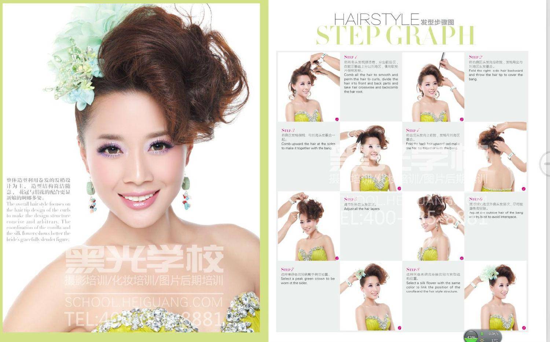 北京哪家化妆学校好?