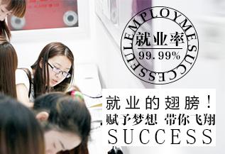 黑光摄影化妆学校就业率99.99%
