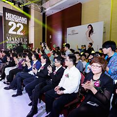 北京黑光教育22周年华诞庆典现场视频