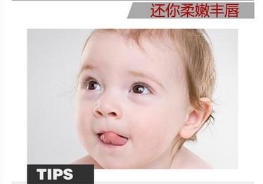 想画好唇必懂唇的护理方法