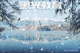 冬季来临如何拍摄美丽雪景