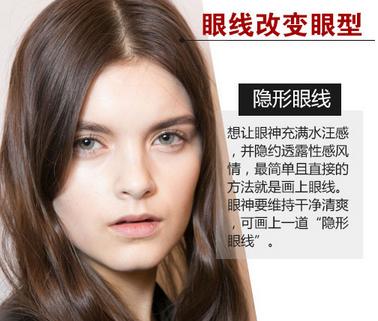 打造你专属的无瑕眼妆技巧