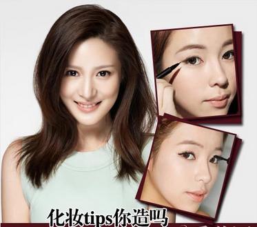 一些化妆tips你知道吗