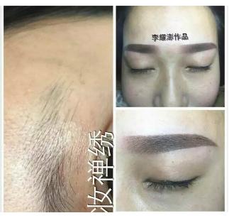 韩式半永久化妆