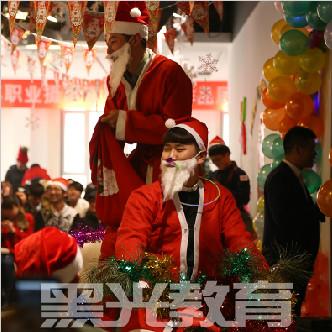 """黑光教育""""2015圣诞狂欢节""""Merry Christmas"""