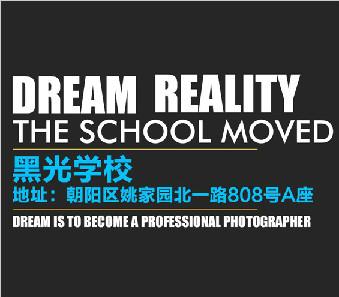 学习摄影是去到摄影学校学还是去做助理?