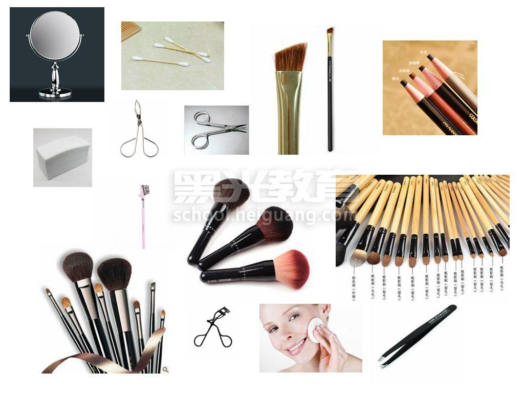 如何学化妆