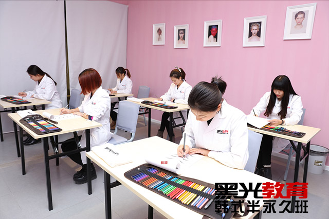 北京化妆学校