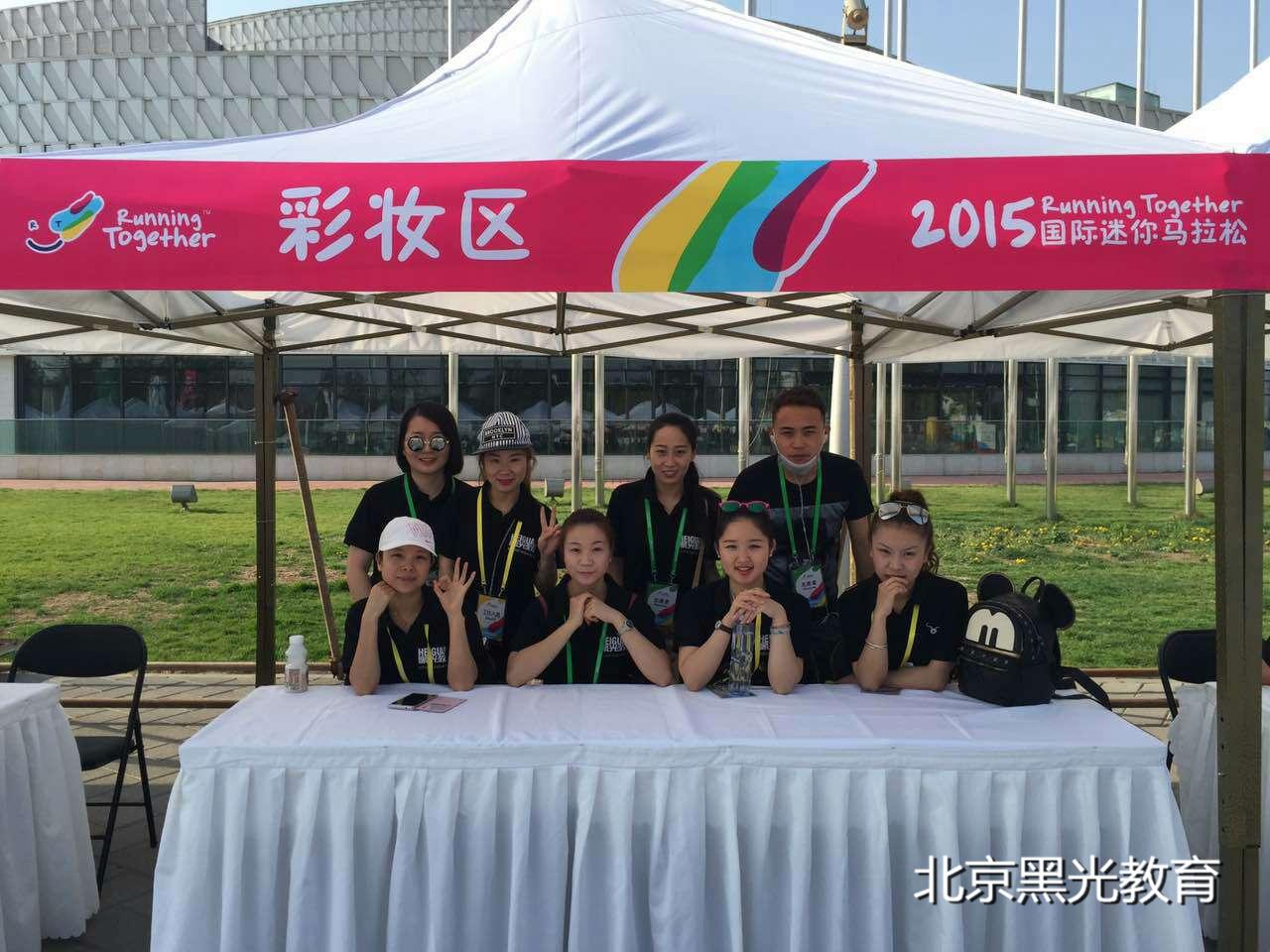 北京化妆学校有哪些—北京黑光教育化妆学校排