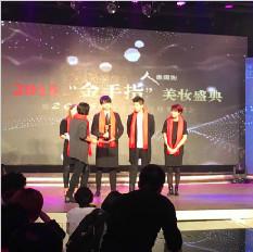 2016年如何选择适合自己的化妆培训学校_化妆资讯_北京黑光