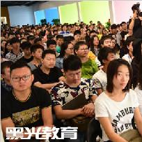 北京化妆学校的收费怎么样?—化妆资讯