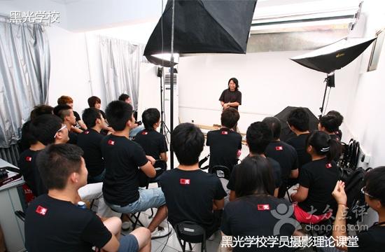 在黑光摄影学校学习摄影是怎样的?_摄影资讯_北京黑光摄影