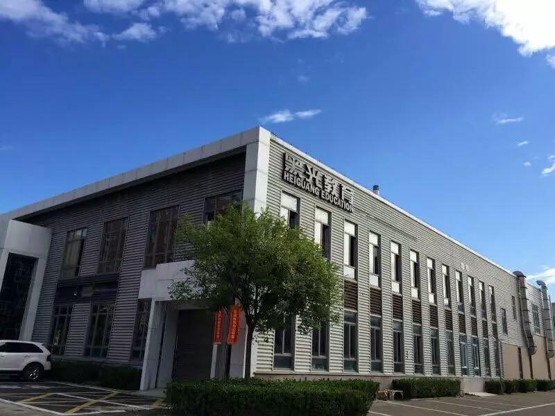 北京黑光摄影学校好吗?