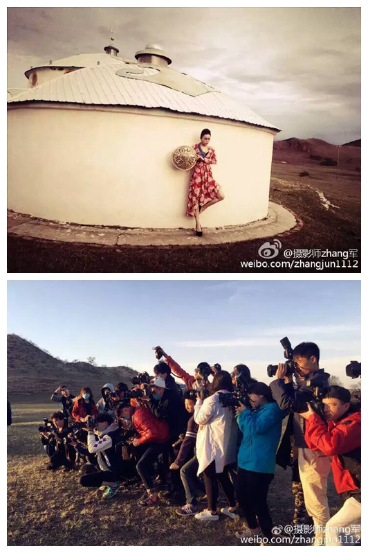 北京黑光教育摄影学校
