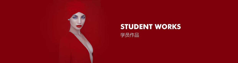 学员作品封面