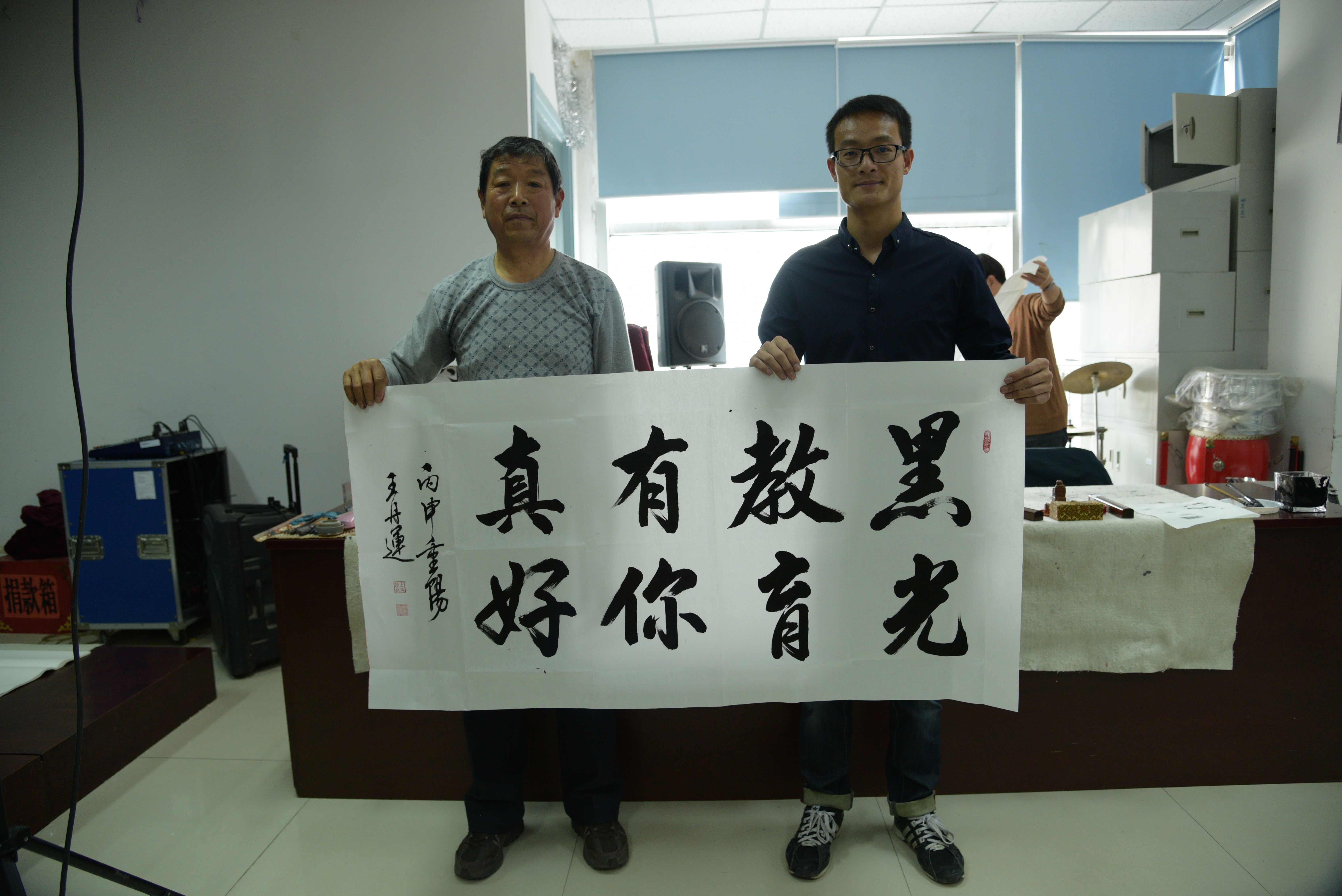 北京黑光教育携手社区举办重阳节敬老活动