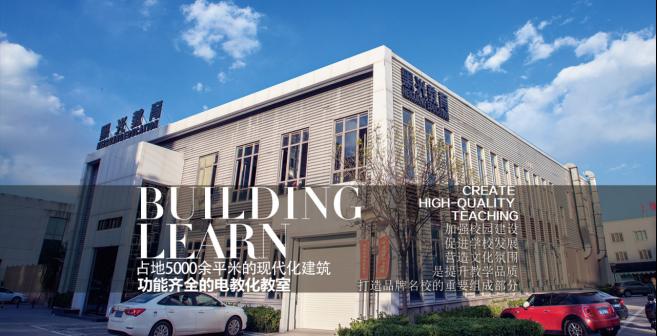 北京黑光学校是正规学校吗