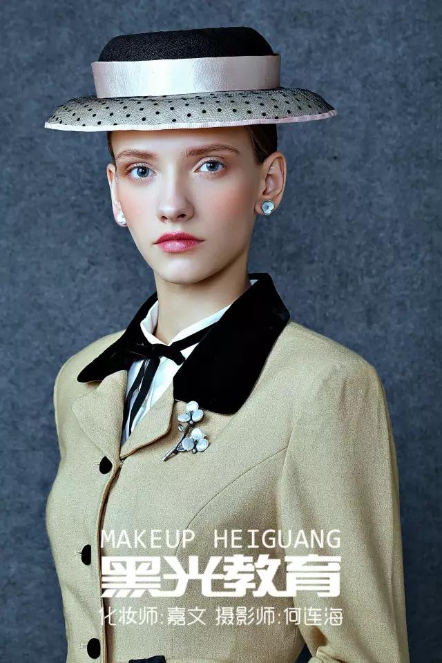 北京可靠的化妆学校