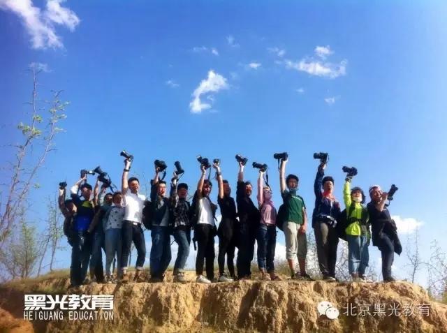北京的摄影学校去哪里比较好