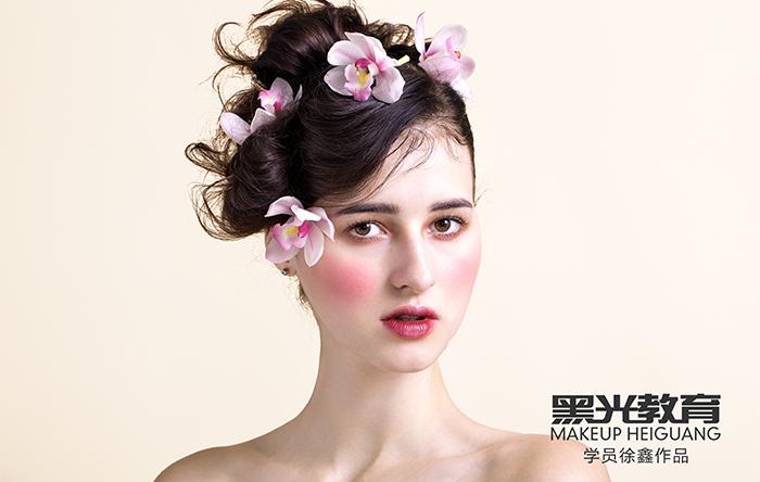 北京成人化妆学校