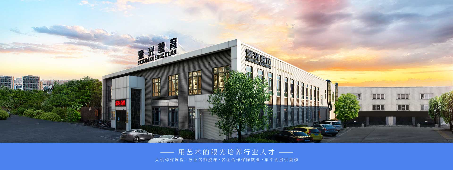 中国首家艺术教育上市品牌