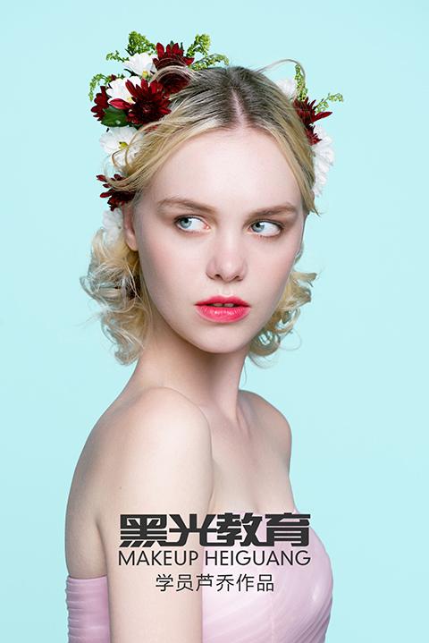 北京时尚化妆培训学校