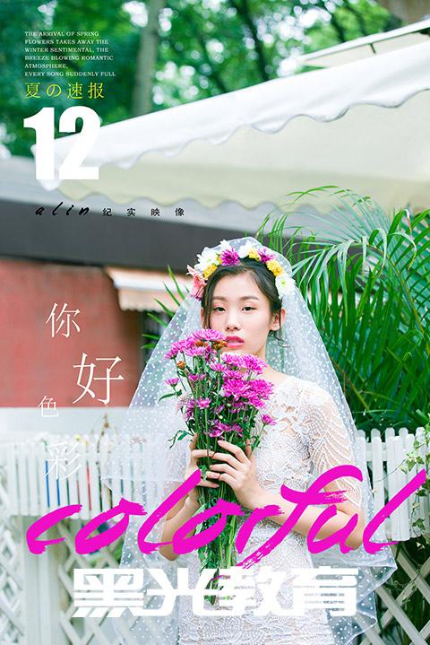 学婚礼纪实去哪个摄影学校