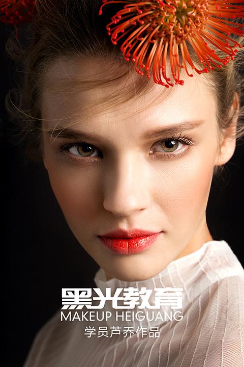 北京环境好的化妆学校