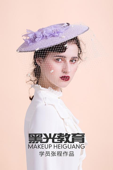 北京化妆学校排行榜