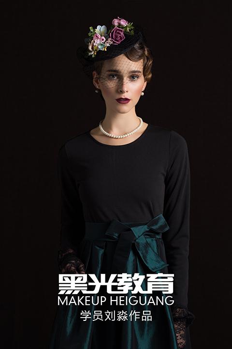 北京学化妆的学校