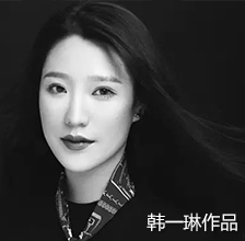北京黑光化妆学校影视大专班-韩一琳作品