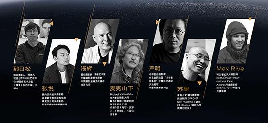 2018.9.9 用影像讲述精彩故事 第二届京东摄影金像奖正式开启