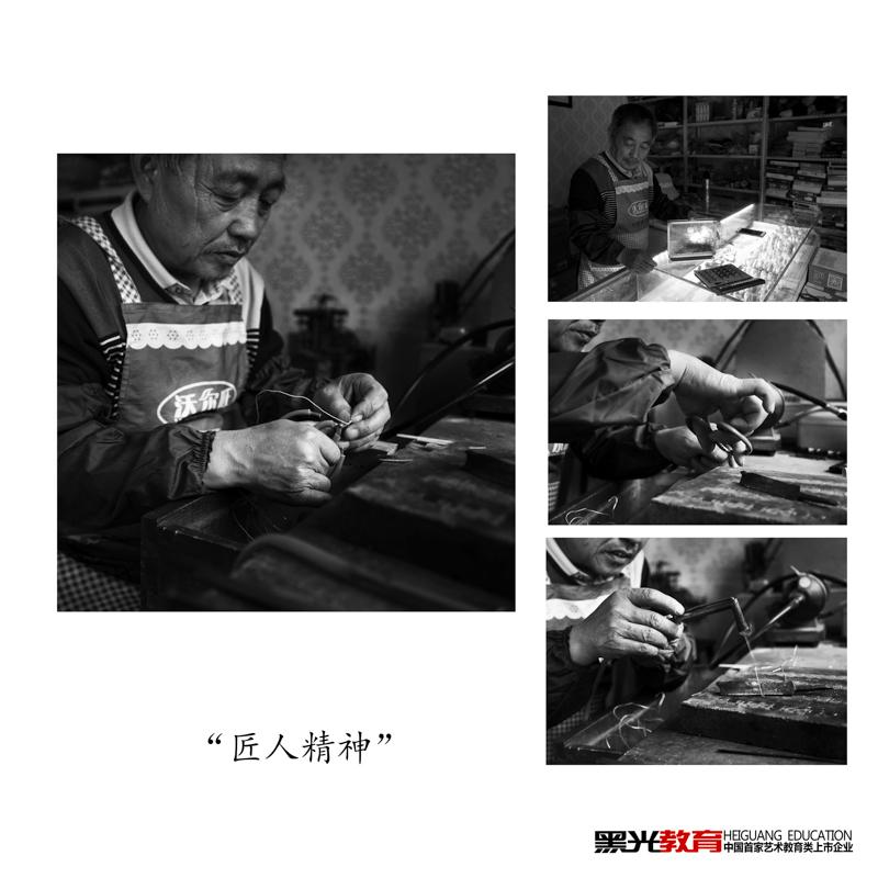 刘晨光 (2)