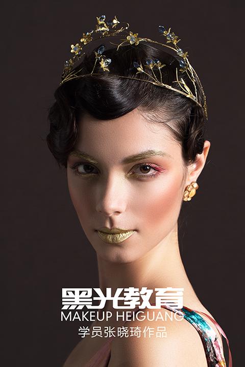 北京化妆学校培训学校