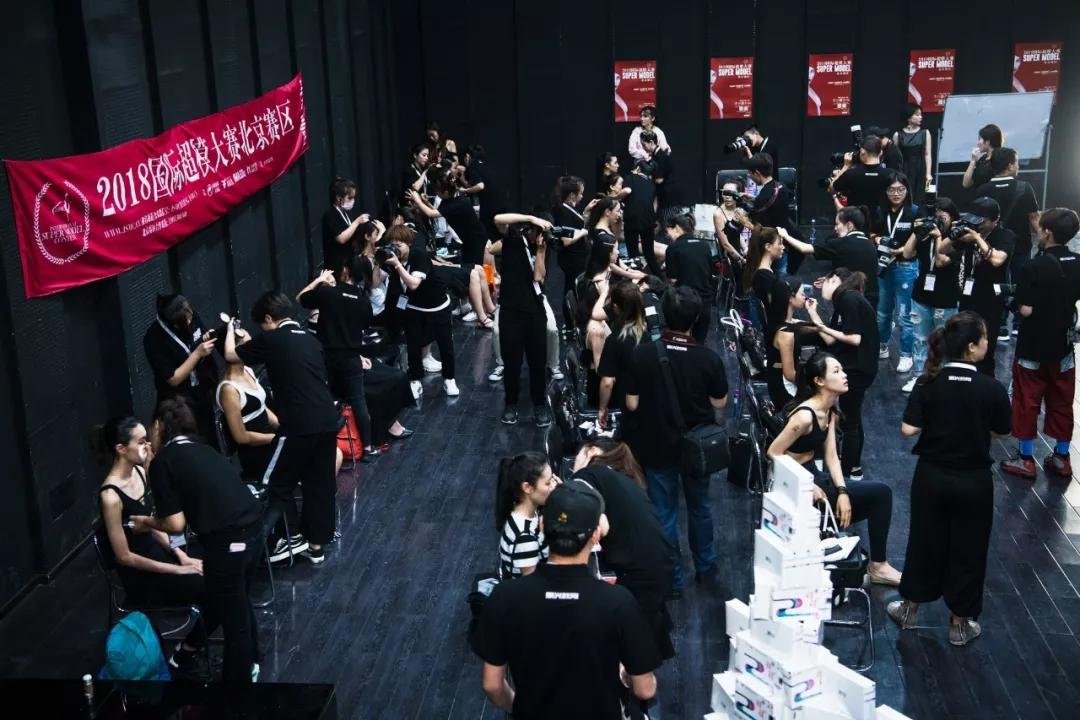 黑光教育携手国际超模大赛