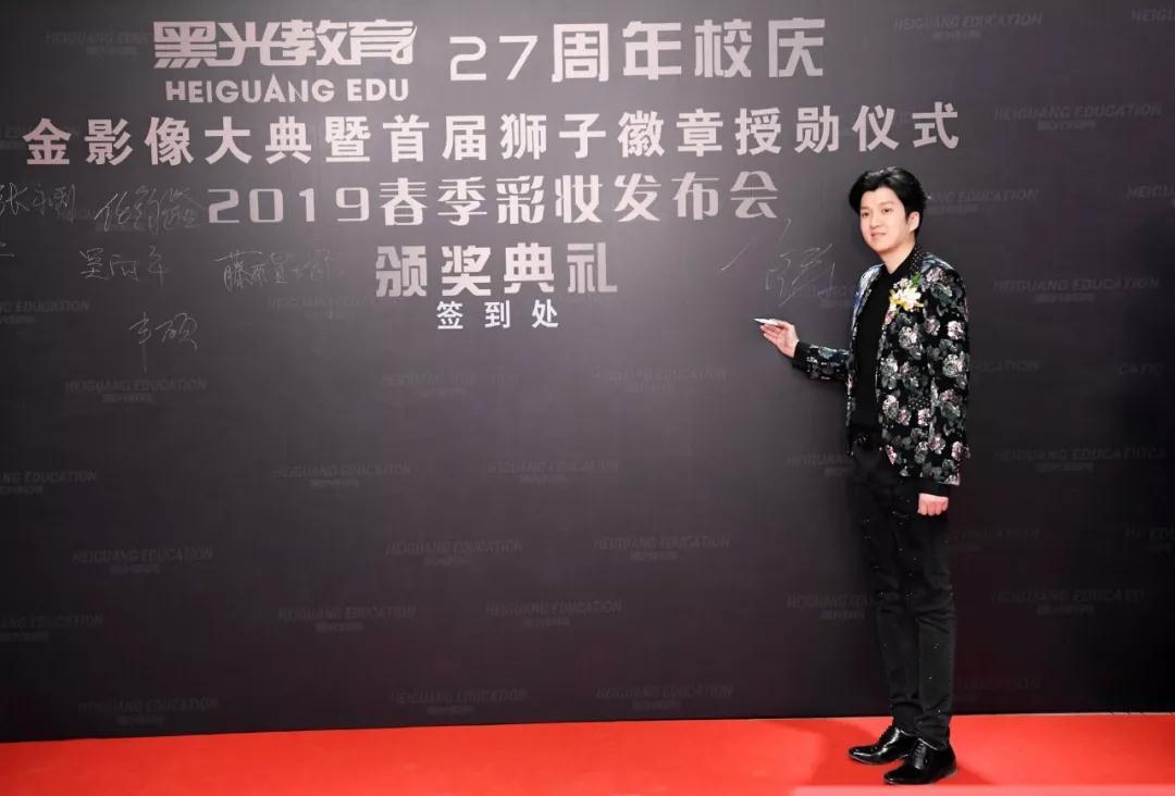 北京黑光集团联席总裁孙小平女士