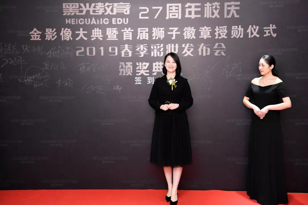 北京黑光教育副校长周云鸿女士