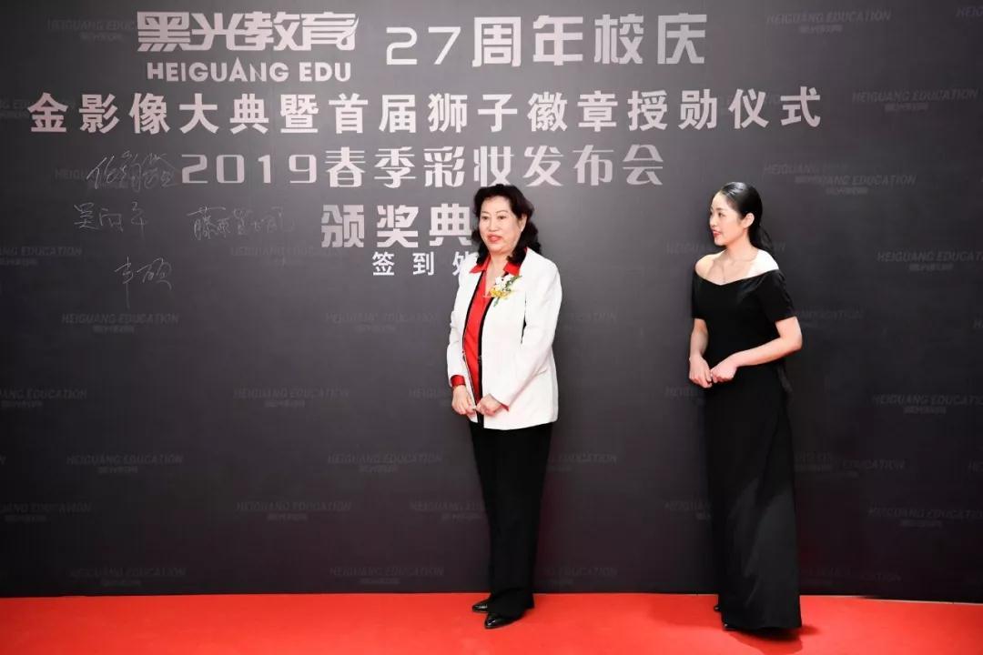 中国国际健康美容行业发展联合会会长任韵龄女士