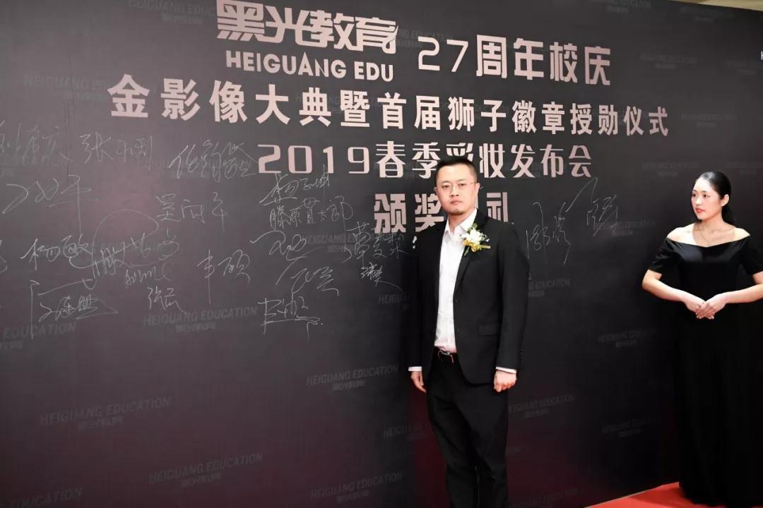 金夫人摄影集团品牌代表王迪先生