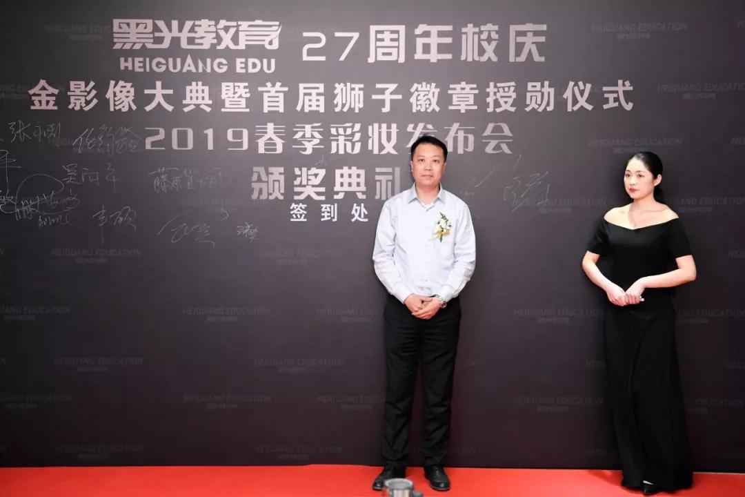 北京色彩时代商贸有限公司董事长李伟涛先生