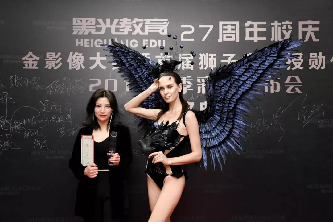 黑光教育2019春季彩妆发布会