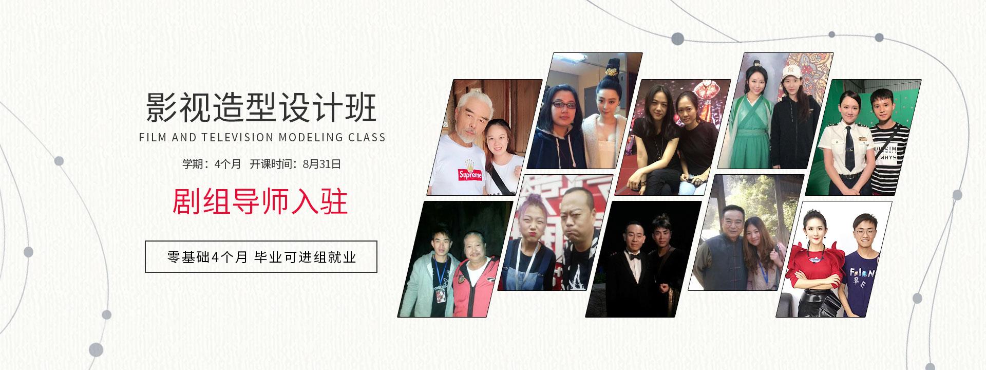 北京黑光化妆学校影视造型婚纱照设计班