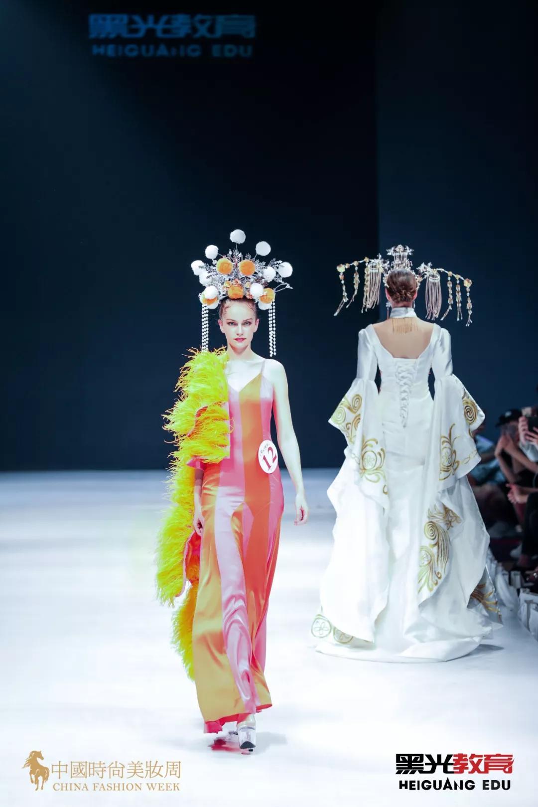 中国形象设计大赛